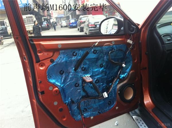 重庆久声 汽车音响改装 广汽传祺GS5升级惠威汽车音响 -汽车设计论坛高清图片