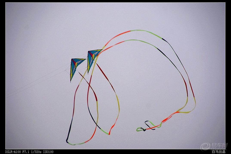 易车网 汽车论坛 地区论坛 安阳论坛 自驾生活 正文  北京沙燕风筝