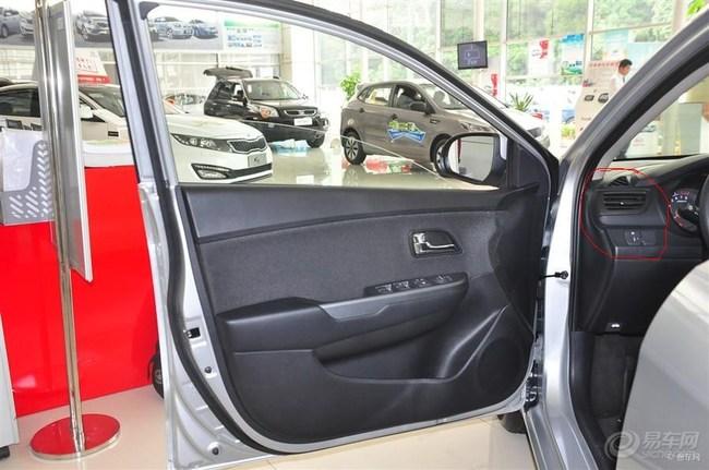 起亚k2买车汽车知识问答高清图片