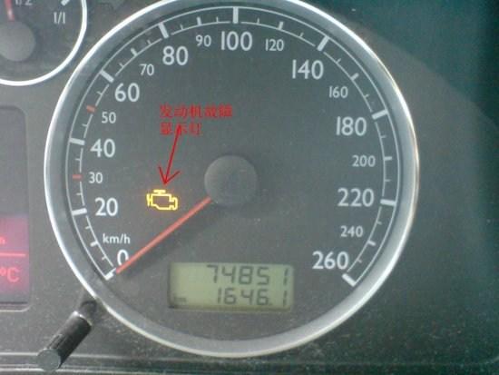 长安之星 二代仪表盘的发动机 故障灯 是什么样高清图片