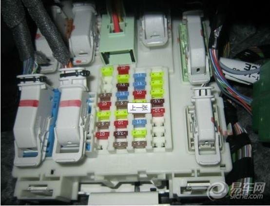 新福克斯记录仪保险盒接线图高清图片
