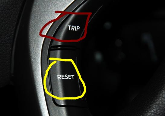 朗动中配方向盘上的两个按钮是什么高清图片