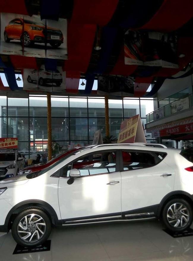 江淮s3高配自动挡多少钱上路 -瑞风S3买车问答高清图片