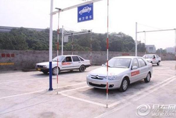 诚信驾校; 重庆诚信汽车驾驶技术培训学校 www.twxi.cn;