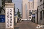 苏州吴中驾校