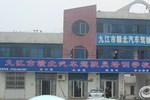 九江赣北驾校
