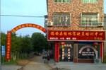 德安县桂林驾校