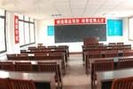 德阳民荣驾校