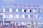 中江富民驾校