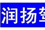 扬州润扬驾校