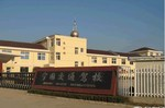 宁国交通驾校