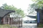 桂林赛雅驾校