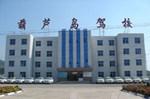 葫芦岛驾校