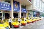 惠州现代驾校