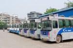 自贡公交驾校