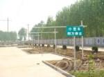 郑州领航驾校