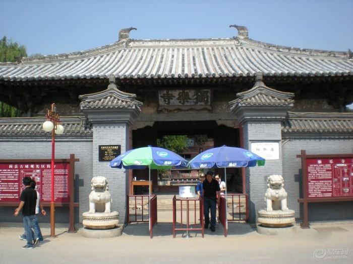 独乐寺图片