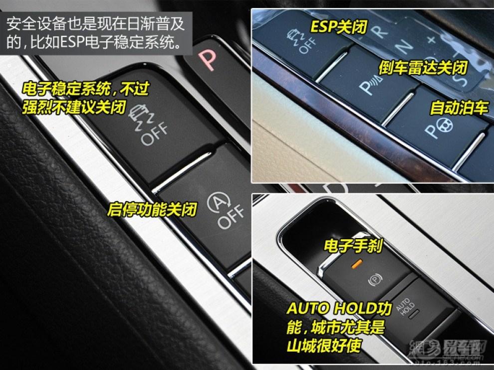 图解汽车内部各种按钮,仪表的作用和含义