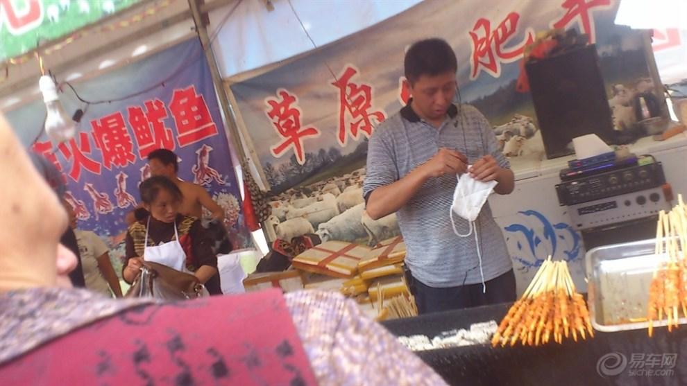【到贺州市富川吃遍论坛。】_悦翔美食图片集媛咸美食节目素图片
