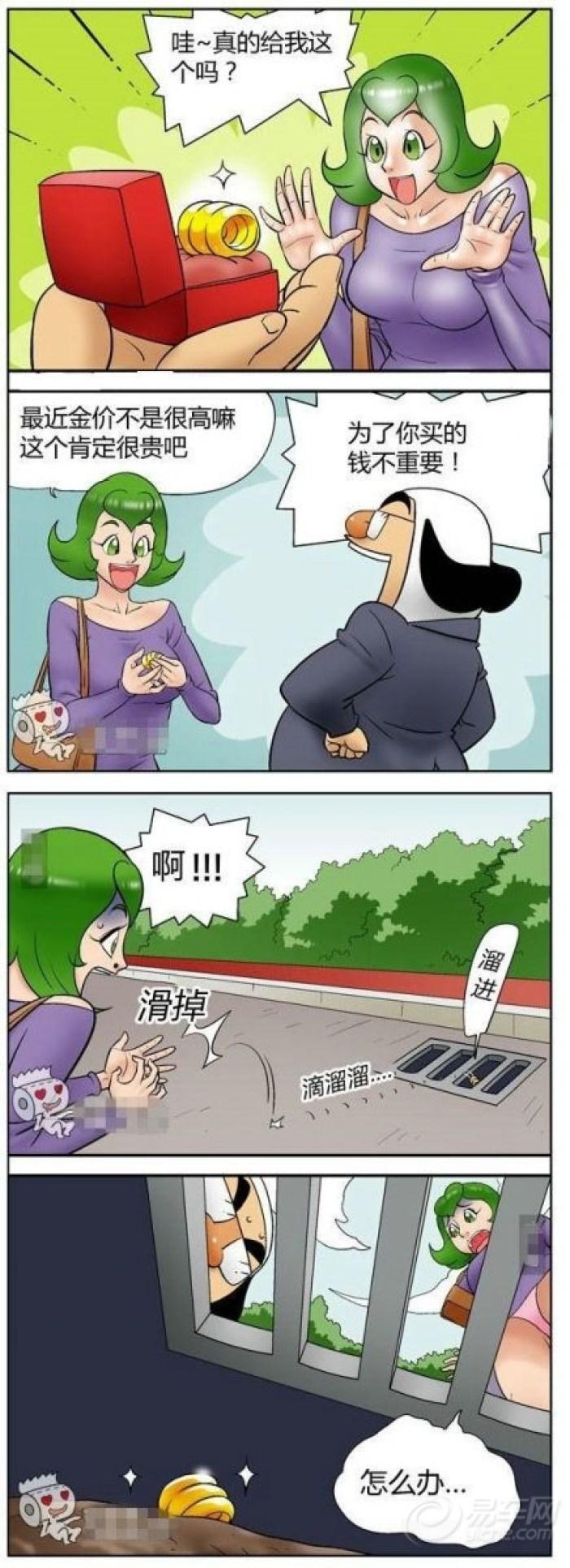【戒指漫画:漫画】_河南内涵车友双受图片