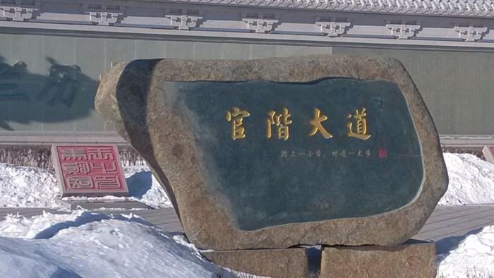依兰爱情故事琵琶简谱