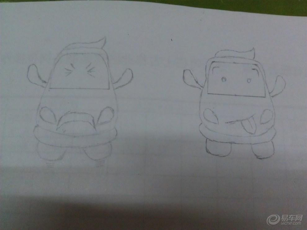 【【手绘1易车小弟】易哀乐搞笑荆轲表情包王者荣耀的檄表情】_四川图片
