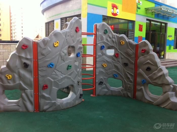 【宝贝成长日记】131106幼儿园里宝贝玩的很开心!