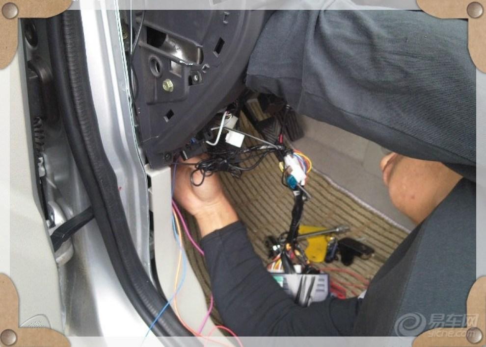 安装铁将军8286双向防盗器作业