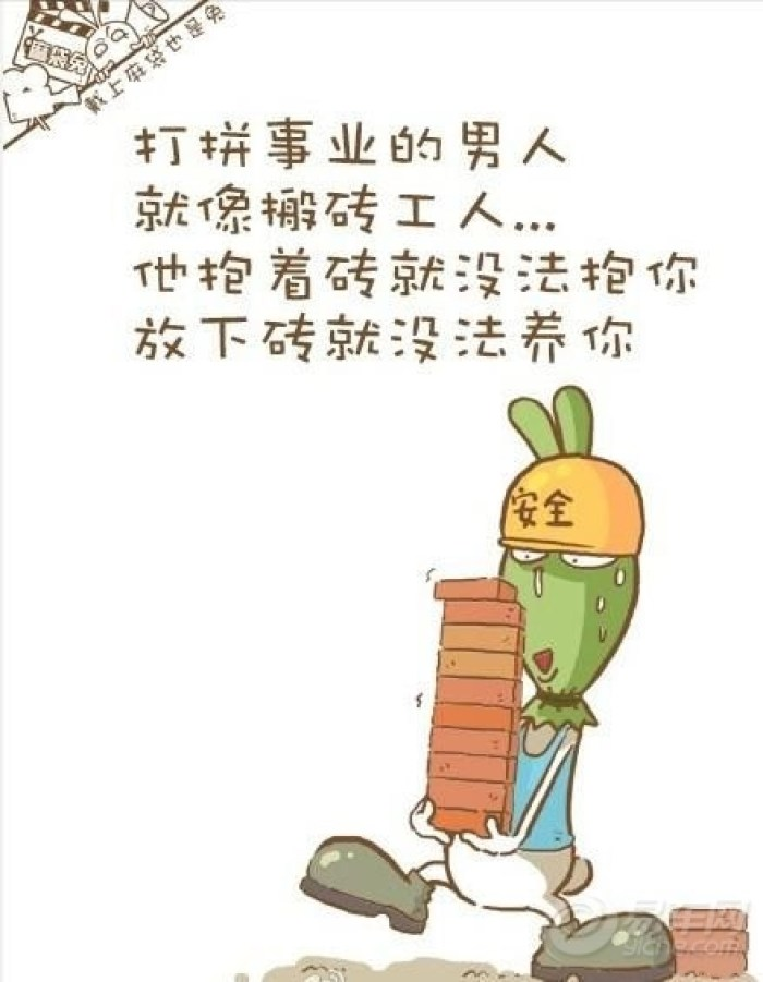 【论坛男人:漫画】_河南车友_内涵汽车-易车漫画尸丧病毒a论坛图片