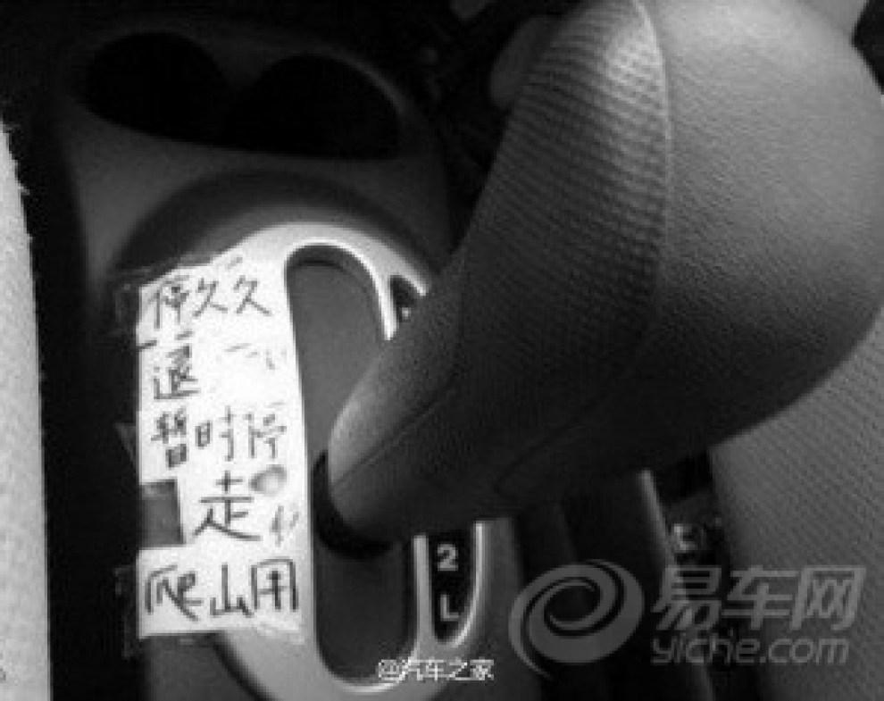 【说一说新手女司机衷情自动挡的理由】_汽车-女司机自动档车图片,高清图片