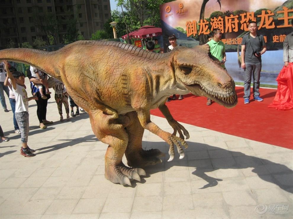 恐龙主题公园展