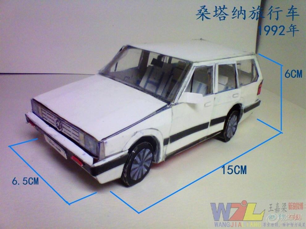 【纯手工制作纸质桑塔纳汽车模型】
