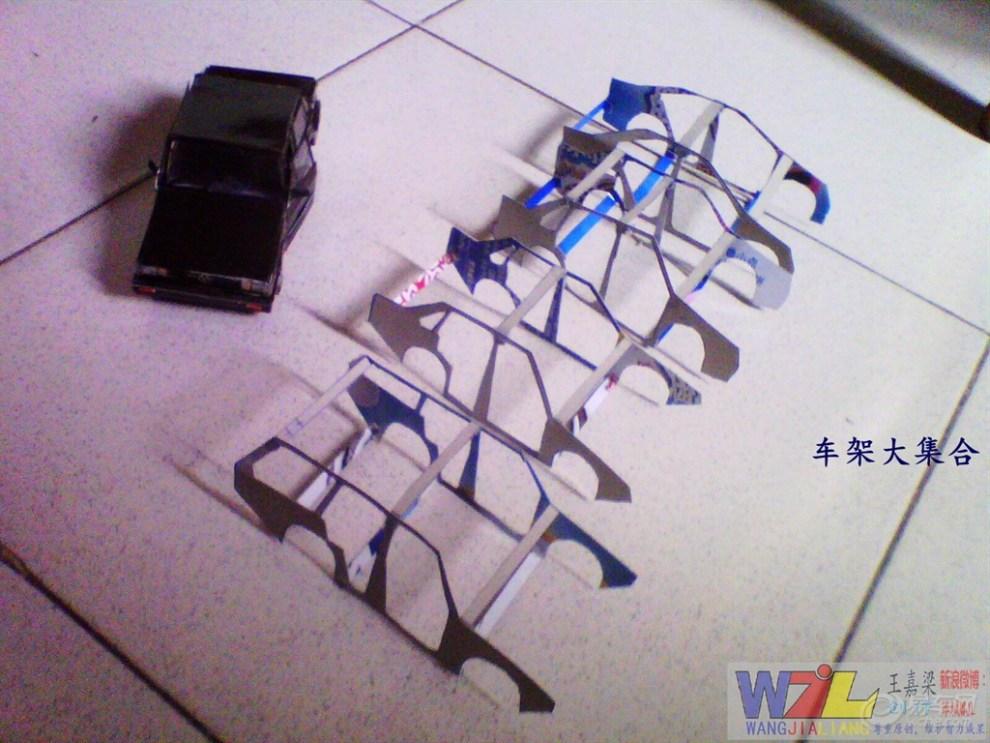 手工制作汽车模型