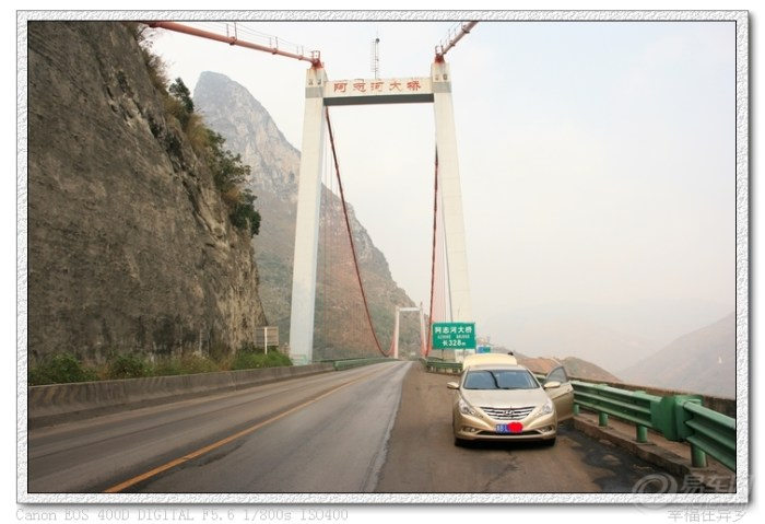 【【品.智v江湖】北京现代索纳塔武当江湖自驾攻略八代x车型图片