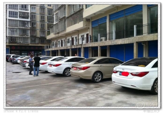 【【品.智v真传】北京现代索纳塔八代真传三国车型修自驾攻略图片