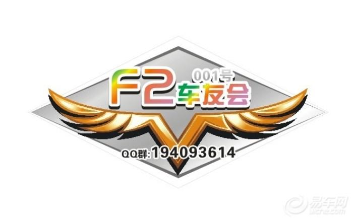 风云游戏logo素材