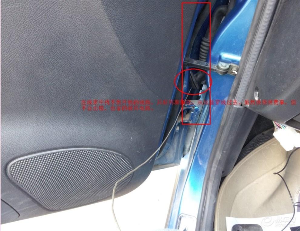 宝骏乐驰1.2高配加装一键 之心得高清图片