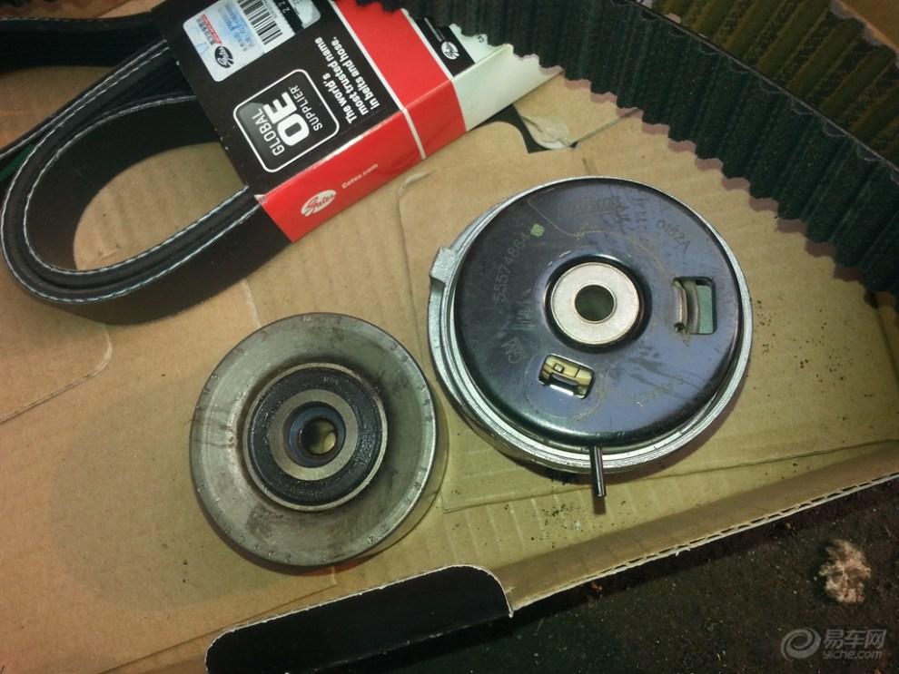 11款1.8se科鲁兹更换正时皮带及水泵作业 天津高清图片