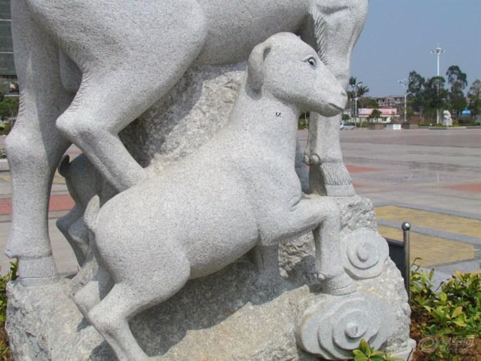 生肖羊石雕欣赏