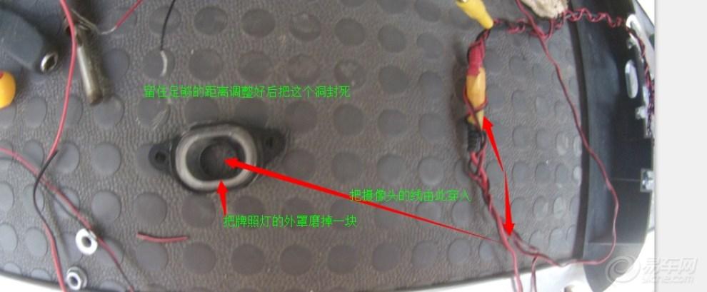 【后视镜摄像头安装】_上汽大通社区图片集锦_汽车-网