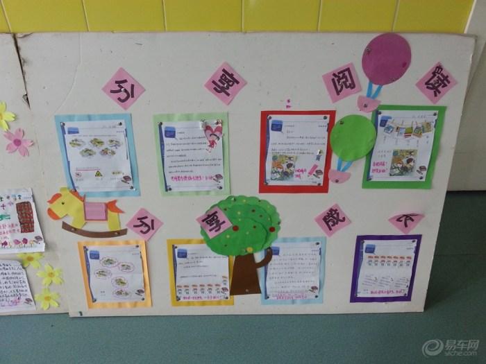 【原创首发】世界读书日参加儿子学校读书活动掠影!(已更新)