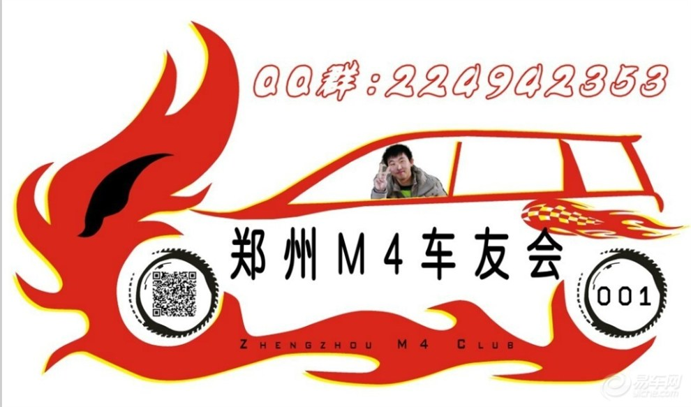 【【郑州m4车友会】拥抱母亲河---黄河滩烧烤】
