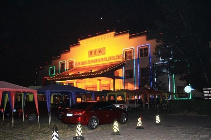 【首发】北京蟹岛度假村--夜景