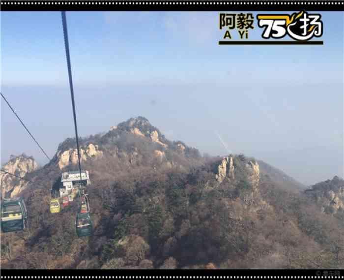 【75到底】APEC议期间河南栾川县自驾游一划飞扬游戏攻略#73关图片