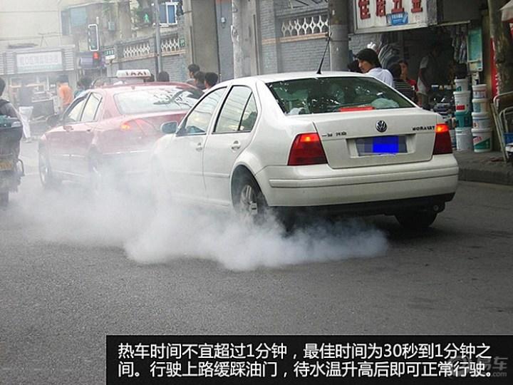 冬季用车需谨慎!安全过冬给您个支招~