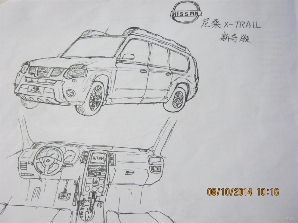 【画车小学生郑梓炫-去年画的汽车】_画汽车社区图片