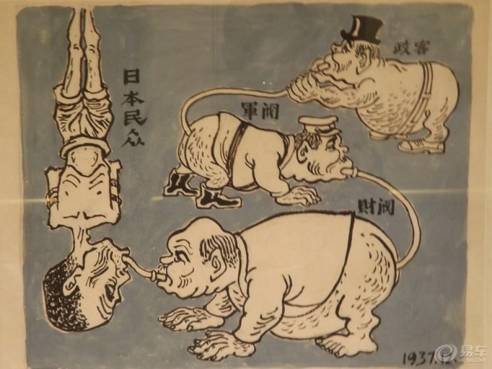 【廖冰兄抗战时期漫画图片展】_广东专题漫画失禁男论坛图片