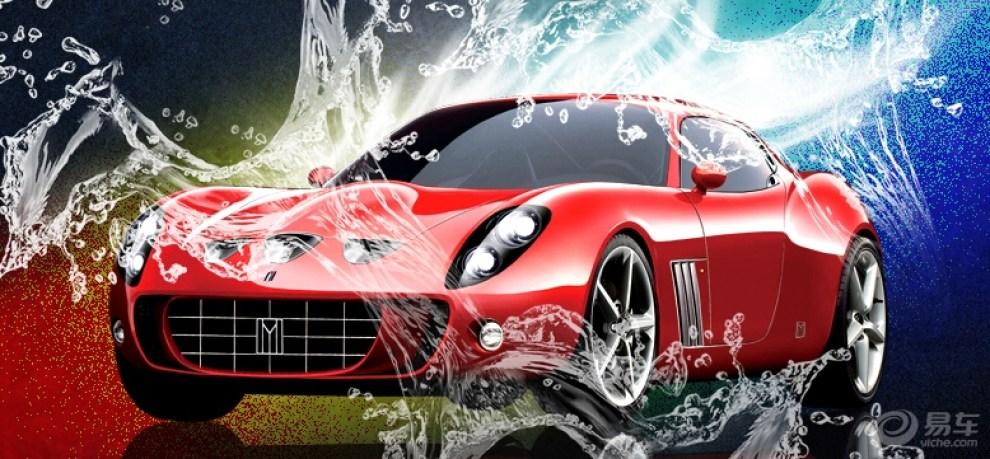 diy洗车和专业洗车的流程步奏