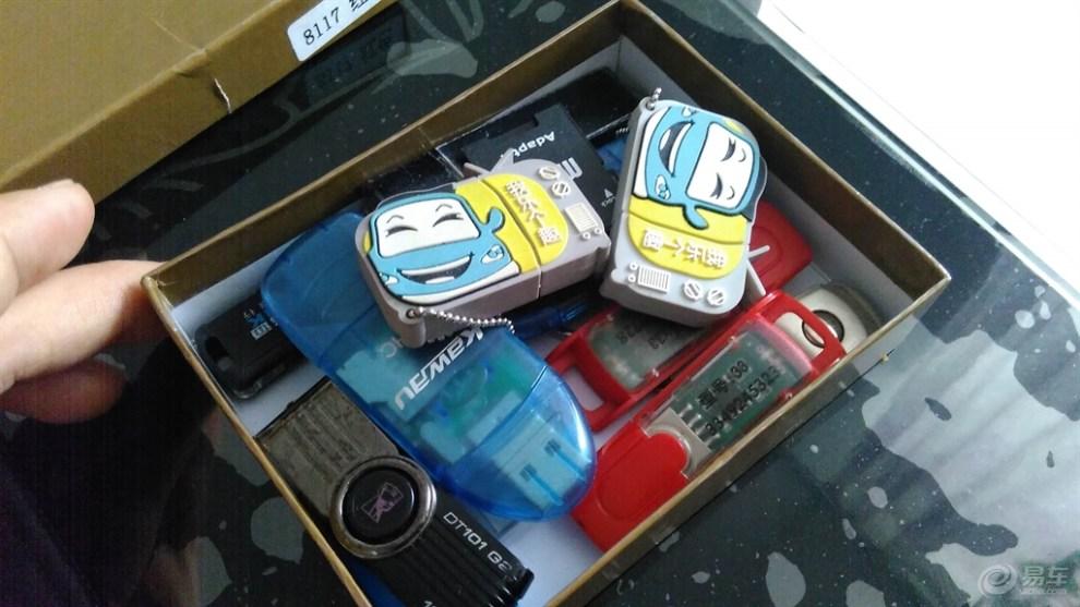 【【原创帖】看我的宝贝设备盒子】_山西论坛20014040优盘图片