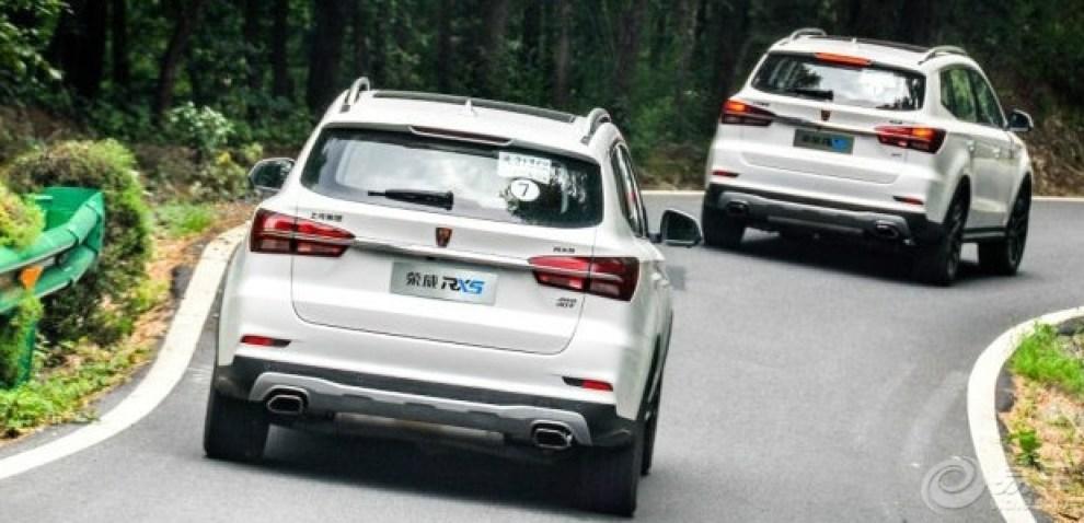 荣威RX5互联网汽车拉力赛看点多,你更中意哪个细节部分 -荣威RX5高清图片